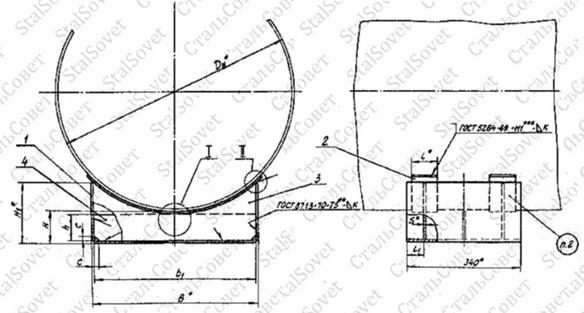 Dн.  194-1420мм.  Опора скользящая типа Т14 для трубопроводов.